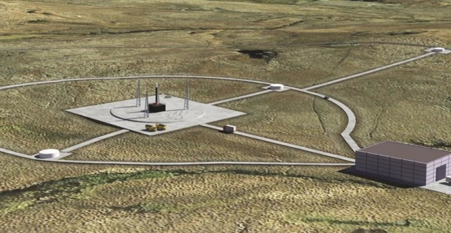 Highlands & Islands Enterprise (HIE) has reached an agreement to lease the land where it wants to build Space Hub Sutherland